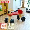 1年保証 コイデ KOIDE 日本製 おもちゃ 玩具 マイカー M20 乗り物 バイク 乗用玩具 知育 室内 1歳 2歳 男の子 女の子 子供 幼児 ベビー..