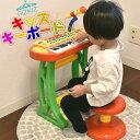 〈1年保証〉ピアノ おもちゃ キーボード キッズ キーボードセット 椅子 チェア いす 付き マイク 録音 再生 機能付き 楽器 鍵盤 音楽 楽器玩具 知育玩具 おもちゃ 子供 子ども 遊び 男の子 女の子 送料無料 レビュー特典 あす楽