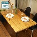 1年保証 テーブルマット 透明 クリア テーブル マット 120 x 75 cm 厚 1mm テーブルクロス ビニール PVC デスクマット ダイニングテーブル 食卓 リビング ダイニング ●[送料無料]