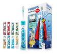 Philips フィリップス Sonicare ソニッケアー キッズ用 充電式電動歯ブラシ HX6311/07