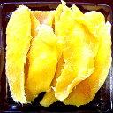 ソフトマンゴー1kg マンゴーの自然の甘さをお楽しみください。