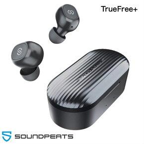 ワイヤレスイヤホン TrueFree+ サウンドピーツ SoundPEATS ブルートゥース イヤホン bluetooth 5.0 TrueFreeplus メーカー直営 100%正規品 完全ワイヤレス AAC 35時間連続再生 自動ペアリング ワイヤレス マイク テレワーク オンライン会議