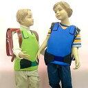 通学時の安全のために 着衣の上または下に着用可スクール安全ベスト 正面・背面対応タイプ