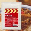 レスキューフーズ 牛丼の素(180g) レトルトパック24食入 3年保存