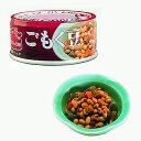 ベターホーム かあさんの味 缶詰 ごもく豆 48缶 【備蓄 長期保存 非常用食料 缶詰 おかず 惣菜】