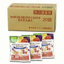 【送料無料】 パワーフルーツキャンディ20袋セット