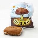 尾西のひだまりパン チョコ 36個セット