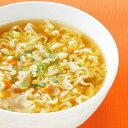 美味しい防災食ラーメン50食(フォーク付き)賞味期限5年【送料無料】【非常食・防災】