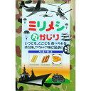 戦闘糧食 II型 丸かじりミリメシ「クッキーセット」24食セット [MKS-01/24] JAPAN SDF's COMBAT RATION Type II 【ミリメシ ミリめし】【3年保存 自衛隊 非常食】
