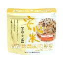 【送料無料】 安心米 きのこご飯 (15食セット) (アルファ米 防災用品 非常食 備蓄保存食)