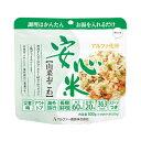 【送料無料】 安心米 山菜おこわ (15食セット) (アルファ米 防災用品 非常食 備蓄保存食)