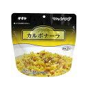 【送料無料】 サタケ マジックパスタ (ソース付) カルボナーラ 20食入
