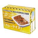 レスキューフーズ 一食ボックス カレーライス 12個セット 非常食 保存食 携帯食料