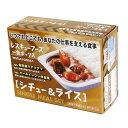 レスキューフーズ 一食ボックス シチュー&ライス 12個セット 防災 非常食 保存食 携帯食料