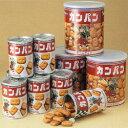 サンリツ 缶入りカンパン475g(8缶入)【非常食・保存食】