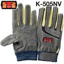 【送料無料】 トンボレックス レスキューケブラー繊維製手袋 K-505 NV ネイビー 【TONBOREX 消防 手袋 グローブ 救急 救助 大会 訓練 トンボ レスキュー】