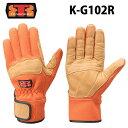 【送料無料】トンボレックスグローブ K-G102R(クーポン対象外)