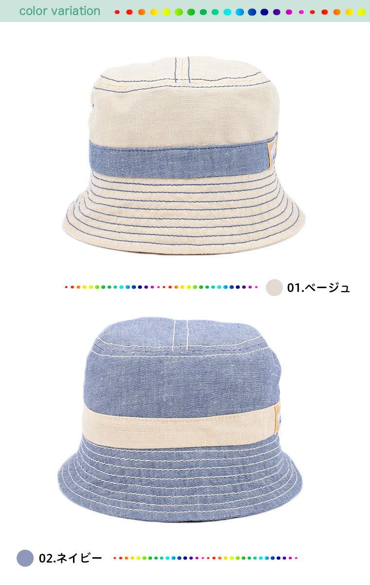 キッズ 男の子 帽子 ダンガリーハット キッズ...の紹介画像2