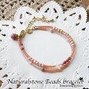 ショッピングストロー 天然石・淡水パールの2連ブレスレット(ピンク)*