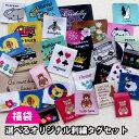 【福袋・ネコポス送料無料】happybooオリジナルタグ福袋32枚セット