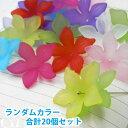 ★[20個入]アクリルビーズ・細めの花びら・フラワー・約8×...