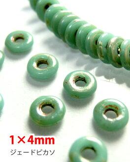 串珠的珠配件捷克珠 O (約 1 × 4 毫米 / jerDPIcasso) 50 片