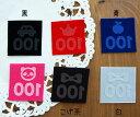 ショッピングアイロン アイロンワッペン・フロッキー・アイロンプリント・サイズ100(りぼん・ハート・ガイコツ・パンダ・りんご・王冠・くるま・星)