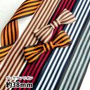 【手芸・資材・リボン】ビビットカラーボーダー布リボン・テープ・幅約38mm・1M計り売り(全5カラー)
