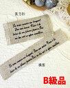 ショッピングワッペン 【B級品】リネン・プリントタグ(テキスト/長方形・横長)