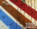 ショッピングマスキングテープ マスキングテープ(手芸・資材・パーツ)【数字・ブルー/ワイン/ブラウン】