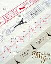 ショッピングマスキングテープ マスキングテープ(手芸・資材・パーツ)【赤パリ・ダイヤ・方眼・モカパリ】