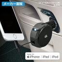車載充電器 DCリールチャージャーLPD AL228 iPhone iPad ライトニング Apple 認証 スマホ セイワ SEIWA 車 クルマ 便利グッズ アクセサリー カー用品 メーカー直販