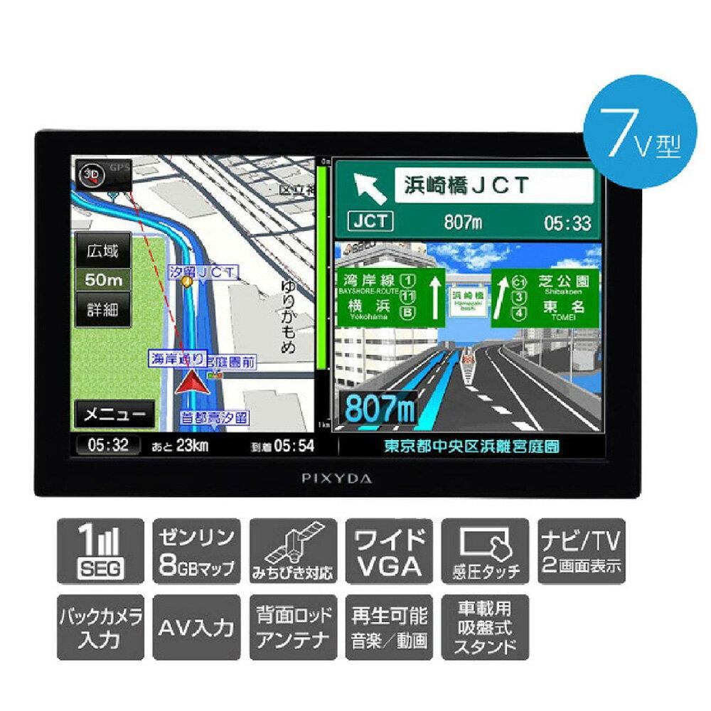 送料無料メーカー直販7V型ワンセグナビRTPXN107S数量限定セイワSEIWAPNDカーナビポータ