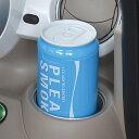 灰皿 アッシュトレイ W889 セイワ SEIWA カラー 車 クルマ 便利グッズ ブルー 部屋 家庭 カー用品 アウトドア キャンプ メーカー直販