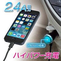 【メーカー直販】DCカーチャージャー L4 AL18 セイワ SEIWA iPhone iPod iPad ライトニング Apple 認証 スマホ 充電器 車 クルマ 便利グッズ カー用品