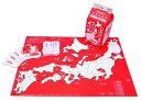 【遊びながら、日本地図が覚えられる!】 チズミルク 47都道府県パズル&カルタ知育玩具 知育教材 学習教材 パズル 地図【あす楽】
