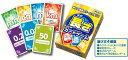 単位のカードゲーム「長さ」知育玩具 知育教材 学習教材【あす楽】