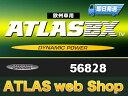 あす楽対応【あす楽対応_関東】メルセデスベンツSLK230/320 適合新品バッテリー56828 68AH  専門誌・雑誌等で証明された高性能 ATLAS(アトラス)