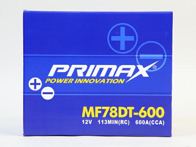 あす楽対応【あす楽対応_関東】新品バッテリー MF78DT-600(78-6MF)アストロ カプリス タホ専門誌・雑誌等で証明された高性能 PRIMAX(プリマックス)バッテリー