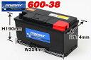 新品バッテリーMF60038ベンツW203 W210 W140 W220 AMG適合 専門誌・雑誌等で証明された高性能 PRIMAX(プリマックス)