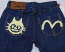 EVISU #1959山ちゃんジーンズ(尾錠付き)キッキー/カモメ