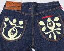 EVISU #1959山ちゃんジーンズ(山ステッチ)道楽