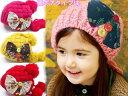 ☆冬小物 子供ニット帽☆ニット帽 キッズ 帽子 子供用帽子 花柄 ボンボン ボア こどもニット帽子 子供帽子 ぼうし