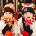 ☆冬小物2点セット ニット帽&マフラー☆ 子供ニット帽マフラー ボンボン 星 スター ボーダー 子供用帽子 ニット帽 ニット小物