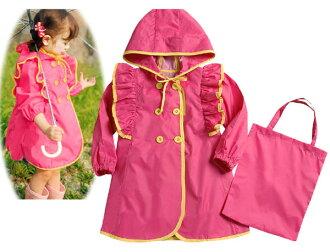 孩子們為孩子兒童雨衣小孩雨衣雨衣女孩寶貝雨衣小孩雨衣 kidsline 外套孩子雨衣
