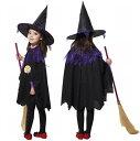 ハロウィン 衣装 子供 ハロウィン仮装 子供 仮装 女の子 ...