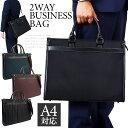ビジネスバッグ ショルダーバッグ 黒 ブラック ストライプ ななめ掛け リクルートバッグ 通勤 就活 就職活動 ブリーフケース