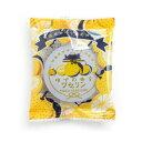 【メール便可】ワセリン ゆずの香り 保湿 乾燥対策 15g ハンドクリーム 柚子 ユズ