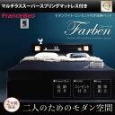 【ポイント20倍】収納ベッド クイーン【Farben】【マルチラススーパースプリングマットレス付き】 ホワイト モダンライト・コンセント付き収納ベッド【Farben】ファーベン【代引不可】