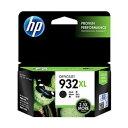 HP(Inc.) 932XL インクカートリッジ 黒(増量) CN053AA